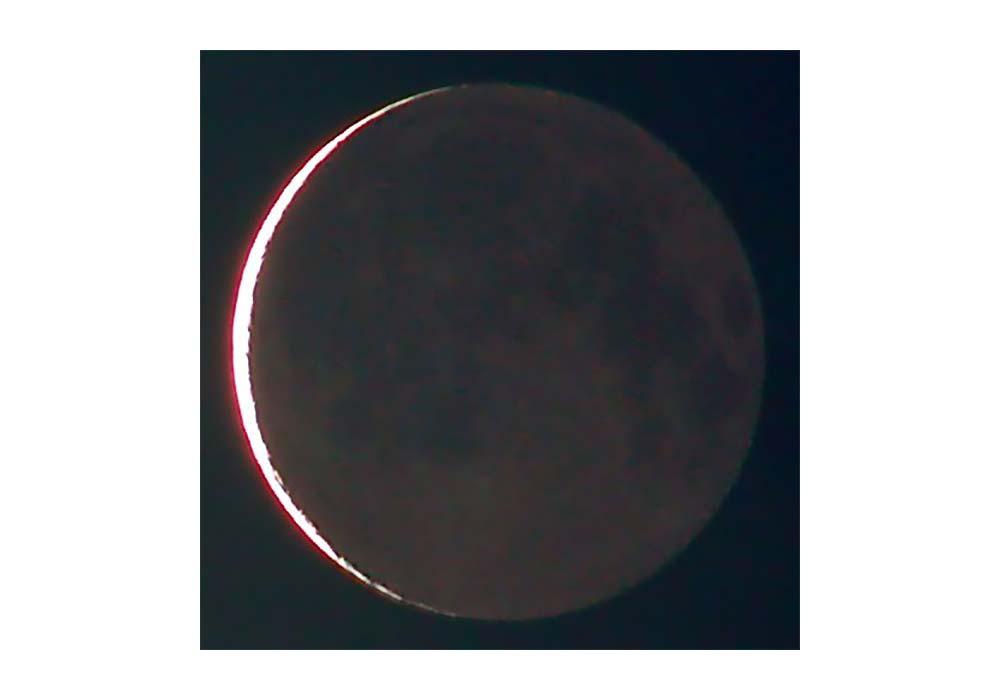 Kronike neba: Stari Mjesec